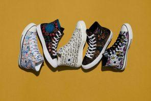 Converse presenta su nueva colección llena de orgullo latino